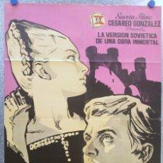 Cinema: HAMLET. VERSION SOVIETICA. INNOKENTI SMOKTUNOVSKY, MIKHAIL NAZVANOV. AÑO 1966. Lote 139196342