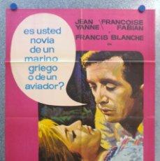 Cine: UN MARIDO INFIEL. NICOLE CALFAN, ARMANDO FRANCIOLI, AÑO 1971. Lote 140001446