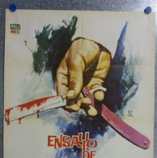 Cine: ENSAYO DE UN CRIMEN. LUIS BUÑUEL - MIROSLAVA, ERNES. ALONSO, ARIADNE W. AÑO 1965. Lote 195132856