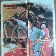 Cine: TRES TESOROS. POSTER ESTRENO 70X100. TOSHIRO MIFUNE, YOHKO TSUKASA. Lote 140868066