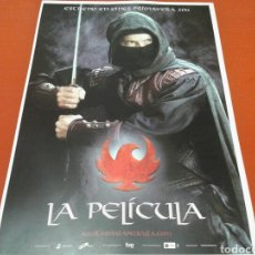 Cine: FOTO - CARTEL DE LA PELÍCULA AGUILA ROJA, TAMAÑO DE 45 CM X 32 CM. Lote 141340658