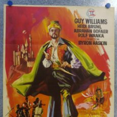 Cine: LAS AVENTURAS DE SIMBAD. GUY WILLIAMS, HEIDI BRUHL - AÑO 1964. Lote 141673106