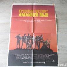 Cine: CARTEL AMANECER ROJO - POSTER ORIGINAL 70 X 100 CM APROX. Lote 142513550