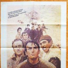 Cine: CARTEL DE CINE LOS CAÑONES DE NAVARONE REPOSICION DEL AÑO 1982 DAVID NIVEN GREGORY PECK. Lote 143291090