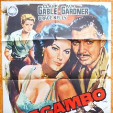 Cine: CARTEL DE CINE MOGAMBO REPOSICION DEL AÑO 1981 AVA GARDNER CLARK GABLE. Lote 143291766