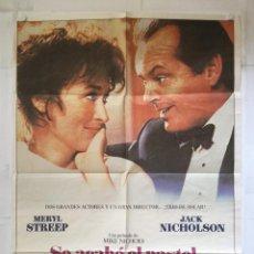Cine: SE ACABO EL PASTEL - POSTER CARTEL ORIGINAL - HEARTBURN MERYL STREEP JACK NICHOLSON MIKE NICHOLS. Lote 143798034