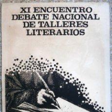 Cine: CARTEL POSTER CINE CUBANO, ENCUENTRO TALLERES LITERARIOS 1984 ,CUBA, SERIGRAFIA ,ORIGINAL, CCC 1. Lote 145985726