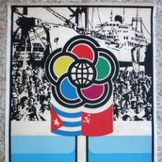 Cine: CARTEL POSTER CINE CUBANO, LOS MEJORES A MOSCU 1985 , CUBA , SERIGRAFIA ,ORIGINAL , CCC 3. Lote 145990346