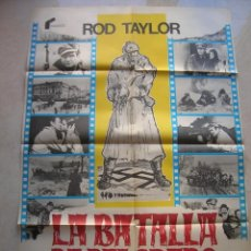 Cinema: LA BATALLA DE BELGRADO. CARTEL DE CINE ORIGINAL.TAMAÑO: 100 X 70 CTMS.. Lote 146141398