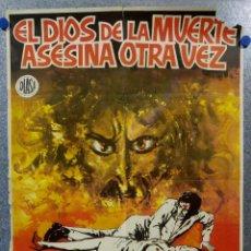 Cine: EL DIOS DE LA MUERTE ASESINA OTRA VEZ. SAMANTHA EGGAR, ALEX CORD, NADJA TILLER. AÑO 1972. Lote 147026826