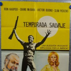 Cine: TEMPORADA SALVAJE. RON HARPER, DIANE MCBAIN. AÑO 1973. Lote 147250146