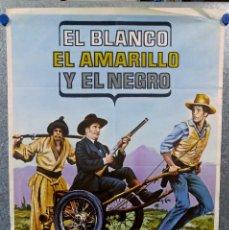 Cine: EL BLANCO EL AMARILLO Y EL NEGRO. GIULIANO GEMMA, TOMA MILIAN, ELI WALLACH. AÑO 1975. Lote 147250622
