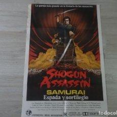Cine: CARTEL SHOGUN ASSASSIN - ORIGINAL - 70 X 100 CM APROX. Lote 147603014