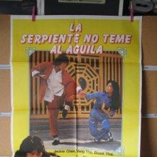 Cine: L1696 LA SERPIENTE NO TEME AL AGUILA. Lote 147691062