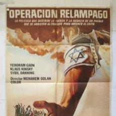 Cine: OPERACION RELAMPAGO - POSTER CARTEL ORIGINAL - MENAHEM GOLAN KLAUS KINSKI YEHORAM GAON. Lote 149323530