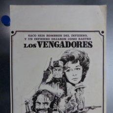 Cine: LOS VENGADORES, WILLIAM HOLDEN, ERNEST BORGNINE - ORIGINAL PINTADO A MANO POR MONTALBAN - AÑOS 1970. Lote 151436154