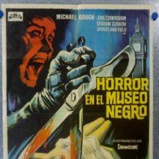 Cine: HORROR EN EL MUSEO NEGRO. MICHAEL GOUGH, JUNE CUNNINGHAM, GRAHAM CURNOW - AÑO 1973 - SOLIGÓ. Lote 151796210