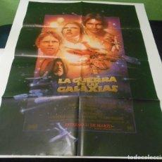Cine: CARTEL POSTER CINE ORIGINAL LA GUERRA DE LAS GALAXIAS STAR WARS EDICION ESPECIAL SPAIN MOVIE POSTER. Lote 152638182