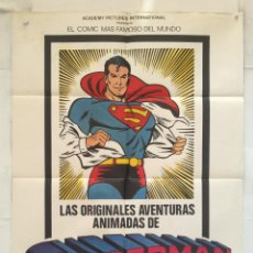 Cinema: LAS ORIGINALES AVENTURAS ANIMADAS DE SUPERMAN - POSTER CARTEL CINE ORIGINAL - FLEICHER. Lote 153217506