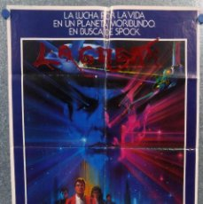Cine: STAR TREK III. EN BUSCA DE SPOCK. WILLIAM SHATNER, DEFOREST KELLEY. AÑO 1984. POSTER ORIGINAL. Lote 153546102
