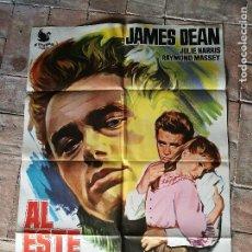 Cine: AL ESTE DEL EDEN JAMES DEAN - POSTER ORIGINAL 70X100- ESPAÑOL. Lote 153577042