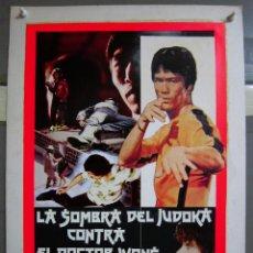 Cine: ZG90 JESS FRANCO LA SOMBRA DEL JUDOKA CONTRA EL DOCTOR WONG MAQUETA FOTOMONTAJE CARTEL ORIGINAL. Lote 153819074