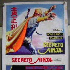 Cine: ZH03 SECRETO NINJA KIM SHI-HYEON KARATE KUNG FU MAQUETA DIBUJO CARTEL ORIGINAL . Lote 153849594