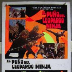 Cine: ZH10 EL PUÑO DEL LEOPARDO NINJA GODFREY HO KARATE KUNG FU MAQUETA DIBUJO CARTEL ORIGINAL. Lote 153866810
