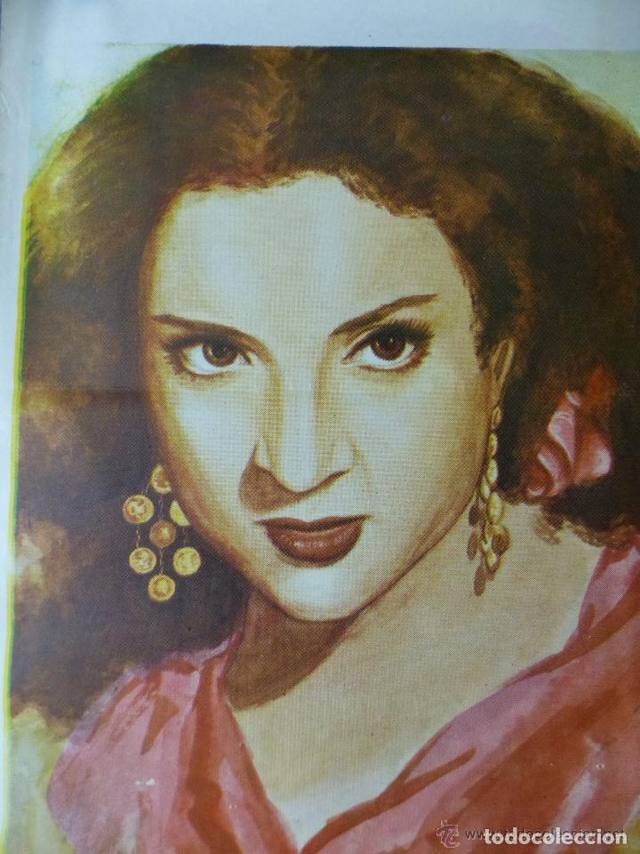 Cine: EMBRUJO - LOLA FLORES, MANOLO CARACOL, OFSSET - AÑO 1966 - ilustrador: GALLARDO ORTEGA - Foto 4 - 188469716