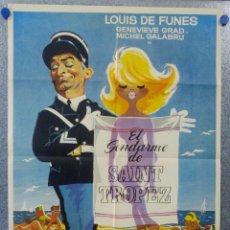 Cine: EL GENDARME DE SAINT-TROPEZ. LOUIS DE FUNES. AÑO 1974. POSTER ORIGINAL. Lote 156896174
