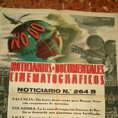 Cine: CARTEL ORIGINAL DE NODO. Lote 157372789