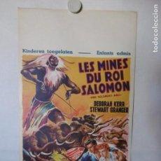 Cine: CARTEL LITOGRAFICO - LAS MINAS DEL REY SALOMON. Lote 158646582