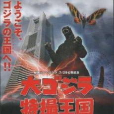 Cinéma: GODZILLA YOKOHAMA CARTEL JAPONÉS PROMOCIONAL. Lote 159578398