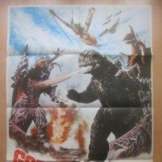 Cine: CARTEL CINE, GORGO Y SUPERMAN SE CITAN EN TOKIO, KATSUHIKO SASAKI, 1974, C1524. Lote 160110722