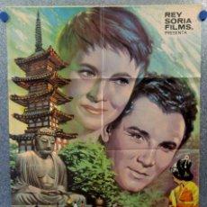 Cine: ESCAPADA EN JAPÓN. TERESA WRIGHT, CAMERON MITCHELL, JON PROVOST. AÑO 1969. POSTER ORIGINAL. Lote 160143554
