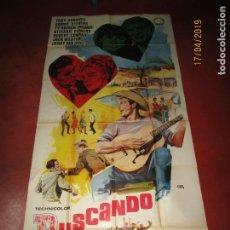 Cine: CARTEL GIGANTE BUSCANDO MILLONARIO CON TROY DONAHUE TY HARDIN ORIGINAL EN 3 PARTES 100X205 CM.. Lote 160281538