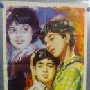 Cine: HUERFANOS EN LA INDIA. SAROSH IRANI, HONEY IRANI, ANUVA GUPTA. AÑO 1962. POSTER ORIGINAL. Lote 160387674