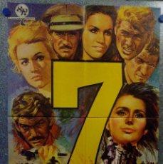 Cine: 7 EN EL ABISMO (SIETE EN EL ABISMO). IVAN RASSIMOV, SIEGHARDT RUPP. AÑO 1971. POSTER ORIGINAL. Lote 161093130