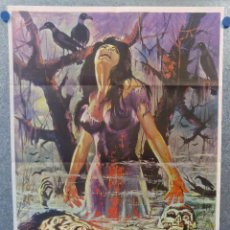Cine: EL PANTANO DE LOS CUERVOS. RAMIRO OLIVEROS, MARCELLE BICHETTI, FERNANDO SANCHO. AÑO 1973 POSTER ORIG. Lote 204246093
