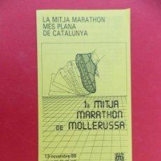 Cine: PROGRAMA , TRIPTICO - MOLLERUSSA - PRIMERA MITJA MARATHON - 13 NOVEMBRE 1988 ... A1542. Lote 164890962