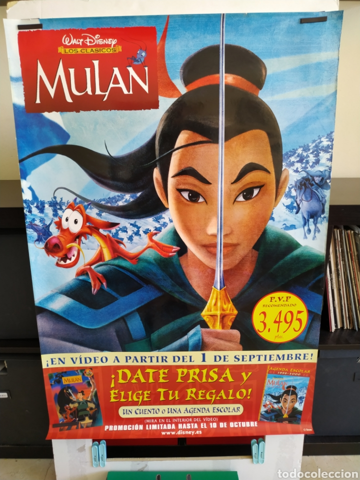 Cine: Poster MULAN - enrollado- 70x100 video club - Foto 1 - 165157593
