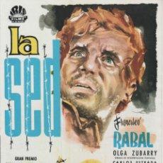 Cine: DÍPTICO PRESENTACIÓN PELICULA LA SED - FRANCISCO RABAL - PREMIO PERLA DEL CANTABRICO - (20X27). Lote 165987678