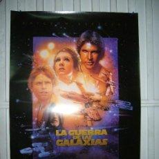 Cine: STAR WARS LA GUERRA DE LAS GALAXIAS POSTER ORIGINAL 70X100 EDICION ESPECIAL. Lote 222635391