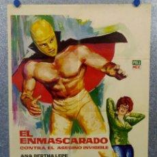 Cinema: EL ENMASCARADO CONTRA EL ASESINO INVISIBLE. JORGE RIVERO, ANA BERTHA LEPE, GUILLERMO MURRAY AÑO 1965. Lote 208451027