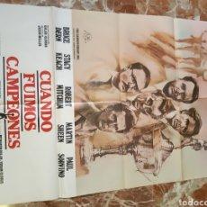 Cine: POSTER CARTEL DE CINE ORIGINAL CUANDO FUIMOS CAMPEONES. Lote 186402310