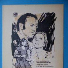 Cine: LA RECOGIDA - MARIA FERNANDA AYENSA - PRUEBA DE IMPRENTA POR MONTALBAN - AÑOS 1970. Lote 166938928