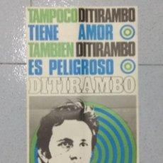 Cine: DITIRAMBO - CARTEL DE PELICULA DISEÑADO POR ALBERTO CORAZON. Lote 167177568
