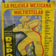 Cine: REPORTAJE. JORGE NEGRETE, LOLA FLORES, MARIA FELIX. POSTER ORIGINAL MEXICANO. Lote 167729372