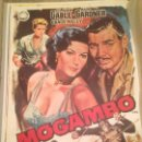 Cine: ANTIGUO CARTEL POSTER CINE ORIGINAL PELICULA MOGAMBO. Lote 168196320