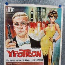 Cine: YPOTRON, S077 OPERACIÓN RELÁMPAGO. LUIS DÁVILA, GAIA GERMANI, ALFREDO MAYO AÑO 1967. POSTER ORIGINAL. Lote 169901708